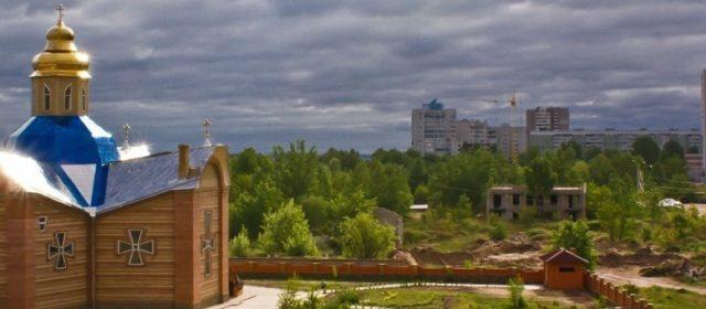Cherkasy, Ukraine