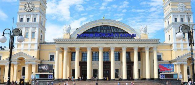 Jarkov, Ucrania