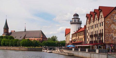 Kaliningrad Guide
