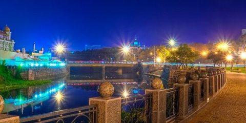 Kharkiv, Ukrayna