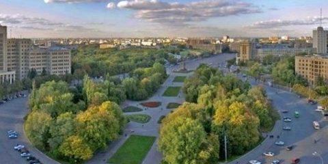 Kharkiv Guide