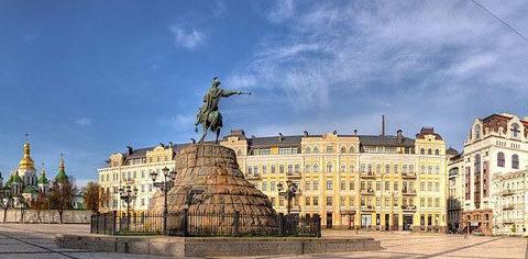 Kiev'de Tercüman