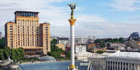 Kiev Interpreter