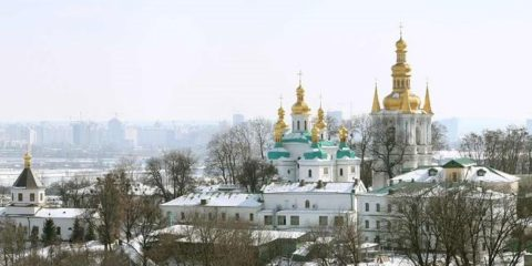 Kiev Traducteur