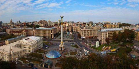Kiev Translator