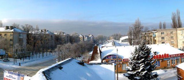 Krivoy Rog, Ukraine