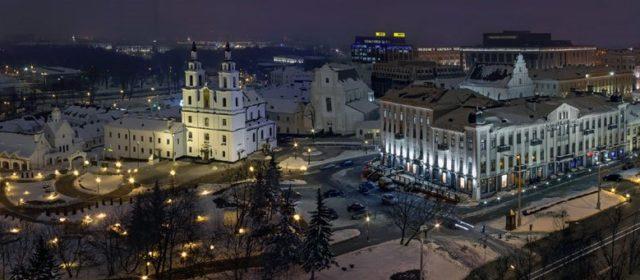 Minsk, Weißrussland