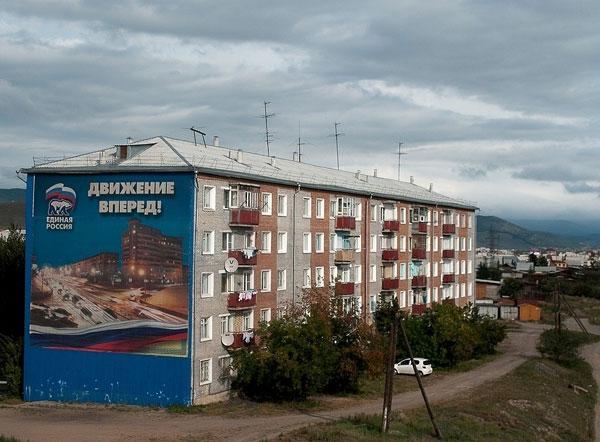 Russian five storey flat