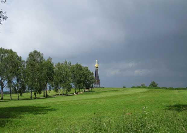 Battle of Borodino reserve, Russia