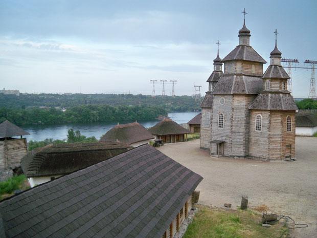 Khortytsia Island, Zaporozhye
