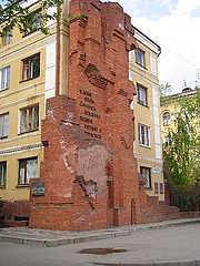 Pavlov House, Battle of Stalingrad