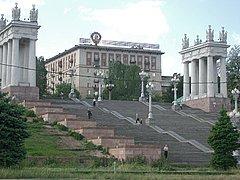 62nd Army River Embankment, Volgograd