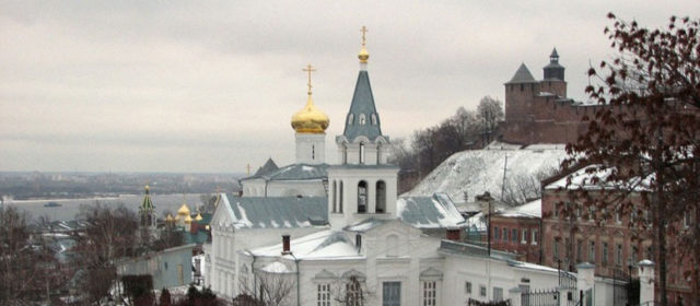 Russian and Ukrainian Architecture