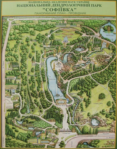 Sofiyivsky Park map