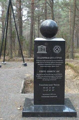 Struve Geodetic Arc - Tchekutsk, Belarus