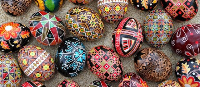 Ukrainian Folk Art and Handicraft