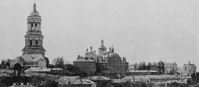 Ukrainian Historical Sites