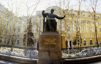 Moscow Tchaikovsky Conservatory