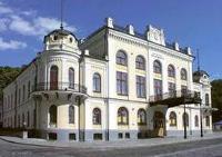 National Philharmonic in Kiev, Ukraine