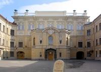 State Academic Capella of Saint Petersburg