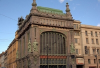 Akimov Comedy Theatre, Eliseev building, St. Petersburg