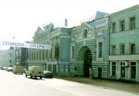 Helikon Opera, Moscow