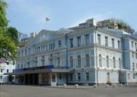 Ivan Franko National Academic Drama Theatre, Kiev