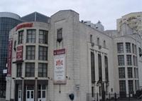 Kiev Academic Theatre of Drama and Comedy