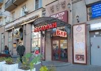 Kiev Drama Theatre Bravo