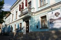 Kiev Museuem of Russian Art