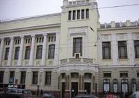 Lenkom Theatre, Moscow