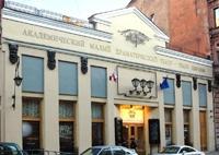 Maly Drama Theatre, St. Petersburg