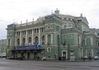 Mariinsky Theatre, St. Petersburg