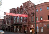 Mayakovsky Theatre, Moscow