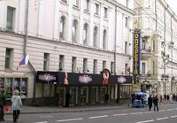 Moscow Operetta Theatre