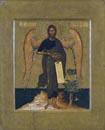Prokopy Chirin - Desert Angel John the Forerunner