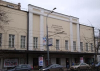 Pushkin Drama Theatre, Moscow