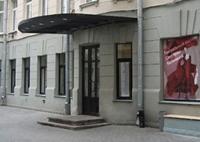 Tabakov Studio Theatre, Moscow