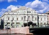 Tovstonogov Bolshoi Drama Theatre, St. Petersburg