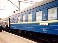 train vacations