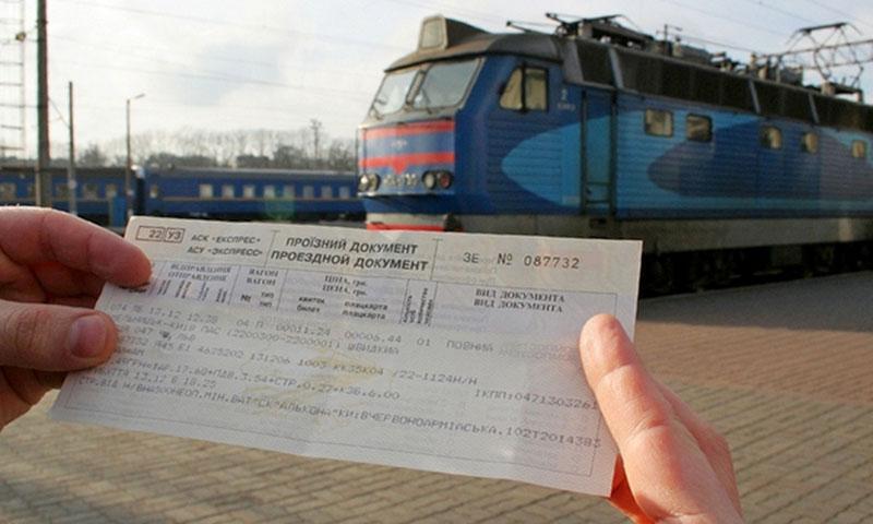 так заводит саранск казань поезд цена билета ржд молодые красивые девушки