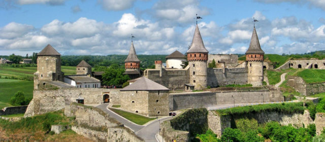 Kamianets-Podilskyi Ukrainian Language Course