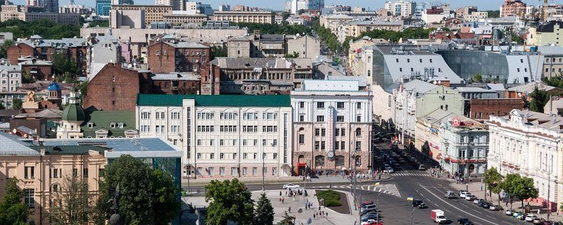 Kharkov Translator