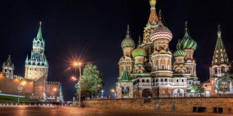 Moskova Rehberi