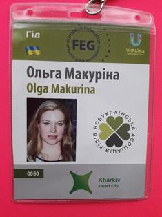 Ukrainian Guide Association - Olga Makurina