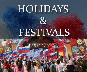 holidays and festivals in Russia
