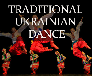folk dance from Ukraine
